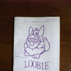 Another Japanese Coobie manual