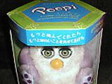 Poopi (Furby Fake)