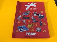 Japanese 1999 tomy catalogue