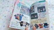 Furbyclubjapaneseguidebook3
