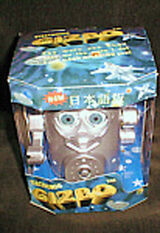 Gizbo (Robot-like Furby Fake)
