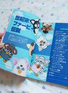 Furbyclubjapaneseguidebook1