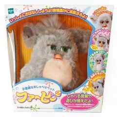 a 2005 Furby in a box labelled as