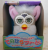 Church mouse palm sized furby