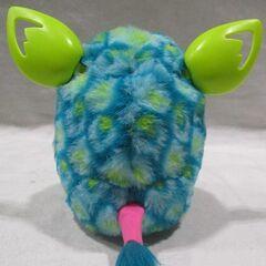Furby Boom Peacock (Back View)