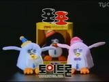 Popo (Furby Fake)