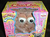 Chilla Chilla (Furby Fake)