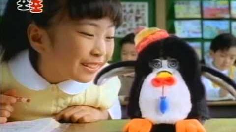 토이트론 포포 - 김성은(미달이) (1999년)-0