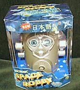 Space-robby-furby-fake