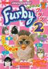 Furby club 2