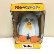 Blue-popo-penguin-furby-fake-clone 1 9da245793bd945c6251ace70e1517738 (2)
