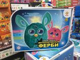 The Newest Interactive Furby (Furby Fake)