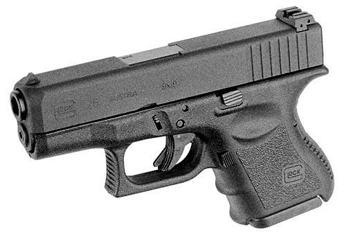 File:Glock-26.jpg