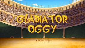 Title Gladiator Oggy