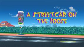 Streetcar Title