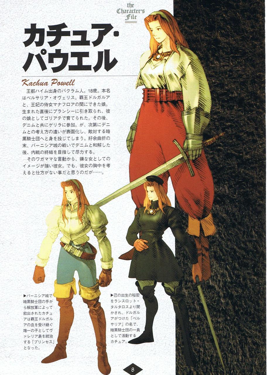 Versalia Oberyth | Ogre Battle Saga Wiki | FANDOM powered by