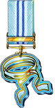 Mark of the Elite Emblem