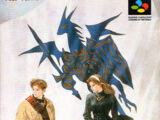 Tactics Ogre: Let Us Cling Together/Gallery