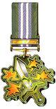 Bogus Hero Emblem