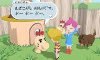 Mother 3DS