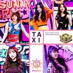 Inkigayo Music Crush Part.2 digital album cover