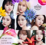 Oh My Girl Japan 2nd Album Regular Edition Cover