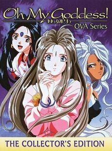 OMG OVA series cover