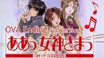 Ah! My Goddess OVA Ending - Congratulations! (Full Version)