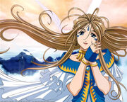 Belldandy2