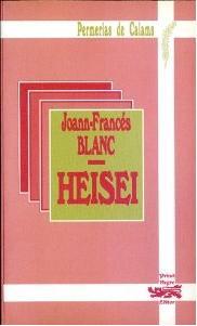 Heisei1999