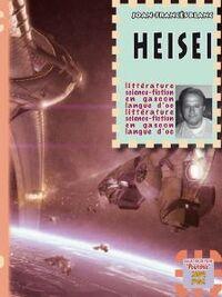 Heisei2010