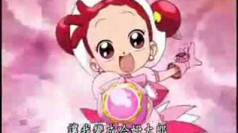 Ojamajo DoReMi- We Are Pop Candy (english lyrics on screen + mp3)