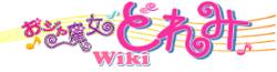 File:Wiki-wordmarkOD.png