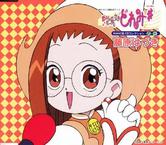 Hazuki CD