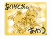 MottoOjamajoEC10