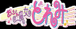 First season logo