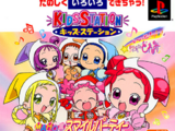 Mo-tto! Ojamajo Doremi: Maho-dou Smile Party