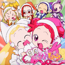Ojamajo DOKKA~N! CD Club Volume 2 - Ojamajo DOKKA~N! Song Library!!