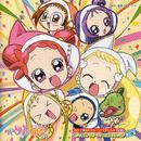 Ojamajo DOKKA~N! CD Club Volume 4- Ojamajo DOKKA~N! BGM Collection Plus Alpha