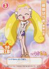 Hazukihana