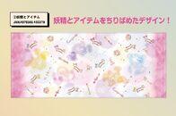 Ojamajo doremi ensky - face towel 2