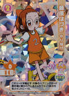 Hazukisport7card