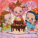 Ojamajo CD Club Vol. 7 MAHO-Dou's Ojamajo Christmas Carnival