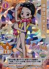Hazukisport3card
