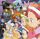 Ojamajo DOKKA~N! CD Club Volume 3- Ojamajo Musical Collection DOKKA~N! ~Ojamajo Close Call! Save the World of Music!~