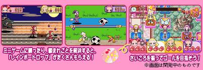 3 mini games