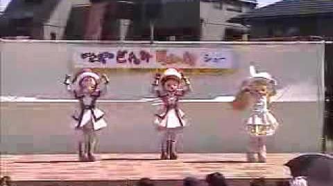 DoReMi Live Dance