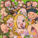 Ojamajo DOKKA~N! CD Club Volume 5 - Character Vocal Collection (Class 6-1)