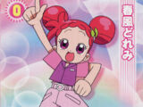 Ojamajo Doremi Card Game Collection/Card List