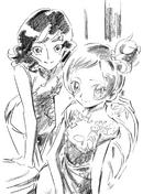 Mo Li and Onpu